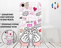 Силиконовый чехол для Apple Iphone 6 plus_6s plus BTS (4005-2047)