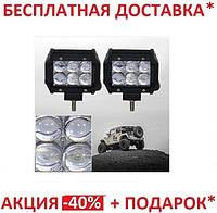 Автомобильная фара LED на крышу (6 LED) 5D-18W-SPOT