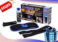 Массажер для сжигания жира AB GYMNIC   пояс миостимулятор для похудения, ABGYMNIC