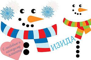 Новогодняя  распродажа от оптового магазина бижутерии Изида!