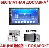 Магнитола MP5 | Звук в авто | Автомагнитола 2DIN 7018 Little USB