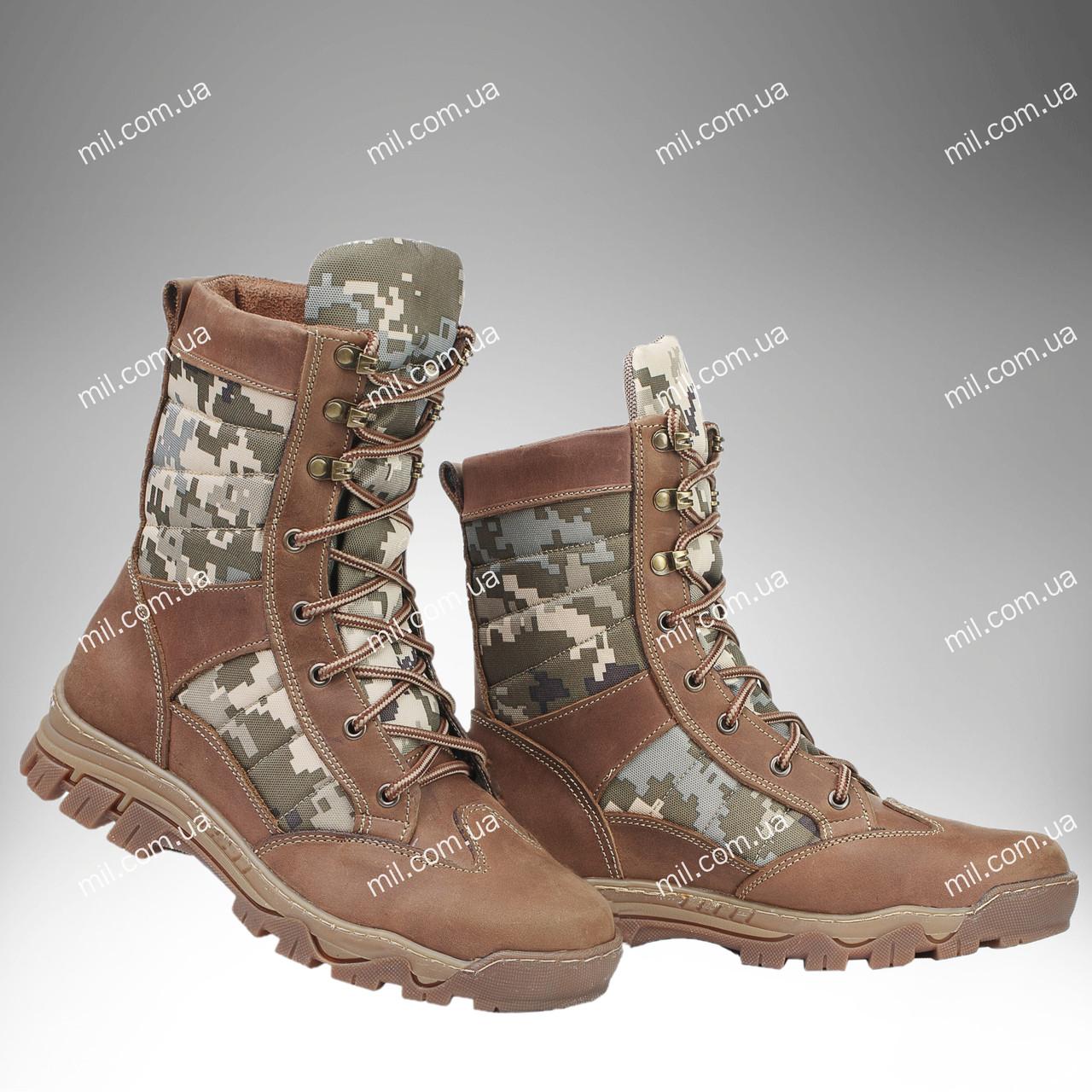 Берцы зимние / военная, тактическая обувь INFERNO MM14 (пиксель)