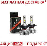 LED S9 H7 COB 9000Lm 6000K, светодиодные автомобильные лампы для фар