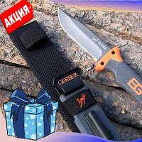 Нож туристический Gerber Bear Grylls Ultimate, нож для выживания Беар Грилс, Акция!