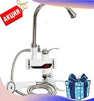 Проточный водонагреватель с душем LED экраном мгновенный нагреватель воды, мини бойлер кран БОКОВОЕ ПОДКЛЮЧЕНИ