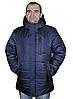 Зимние мужские куртки больших размеров, фото 3
