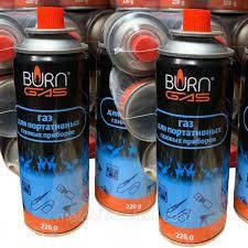 Газ баллон BURN для портативных газовых приборов 220г