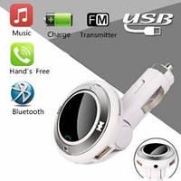Трансмиттер автомобильный FM MP3 MOD Q8 Bluetooth, фото 1