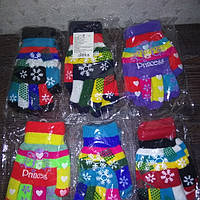 Перчатки зимние двойные для деток и подростков
