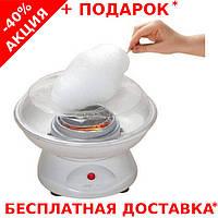 Аппарат для приготовления сладкой сахарной ваты Cotton Candy Maker