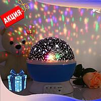 Ночник Star Master в форме шара, ночник проектор звездное небо, 3D светильник, 3D лампа-светильник, LED ночник