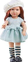Кукла Бекки 40 см Paola Reina 06014
