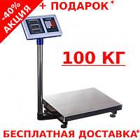 Электронные торговые весы Opera Plus до 100 кг c памятью