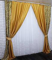 Комбинированные (1,52х2,73) шторы из ткани блекаут. Код 014дк (373-274 Б)  10-067, фото 1