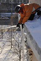 Чистка снега и наледи с крыш