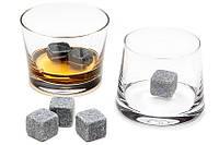 Камни Whiskey Stones-2 B, Камни для виски, набор камней для виски, кубики для виски, многоразовый лед (S06528)