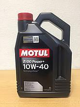 Масло MOTUL 2100 POWER+ 10W-40 4л (100017)
