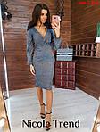 Святкова люрексова сукня, фото 4