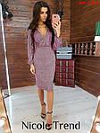 Святкова люрексова сукня, фото 6