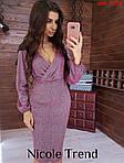 Святкова люрексова сукня, фото 5