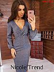 Святкова люрексова сукня, фото 3
