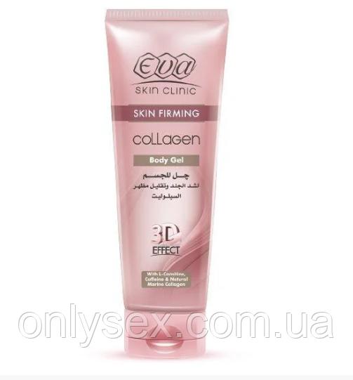 Eva Skin clinic collagen Body Gel гель для тела