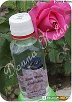 Розовая вода для лица Harraz