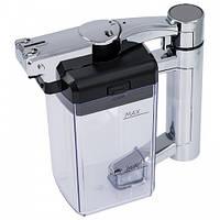 Капучинатор (молочник) для кофемашины Saeco Exprelia EVO, Xelsis EVO (421941300151), фото 1