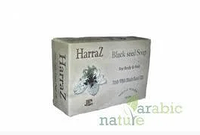 Тминное мыло Harraz Black Seed Soap для лица и волос