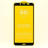 Защитное стекло AVG 9D Full Glue для Xiaomi Redmi 7A полноэкранное черное