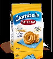 Печенье Balocco Ciambelle 700 г.