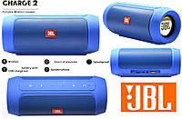 Портативная колонка JBL Charge 2 Синяя Bluetooth,AUX,MicroSD