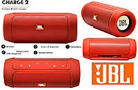Портативная колонка JBL Charge 2 Красная Bluetooth,AUX,MicroSD