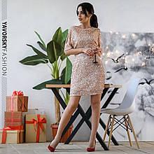 Платье из трикотажа травка с пайетками   S, M, L.цвета пудра бордо и серебро