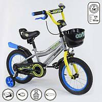 Велосипед Corso двухколесный с дополнительными колесами R179240
