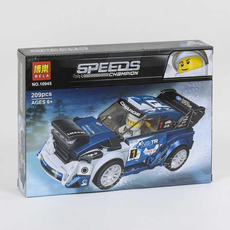"""Конструктор 10945 (72) Bela Speeds Champion """"Гоночный автомобиль"""", 209 деталей, в коробке"""