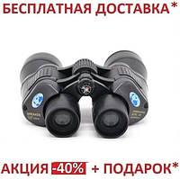 Бинокль Breaker Cobra 750B - 4802