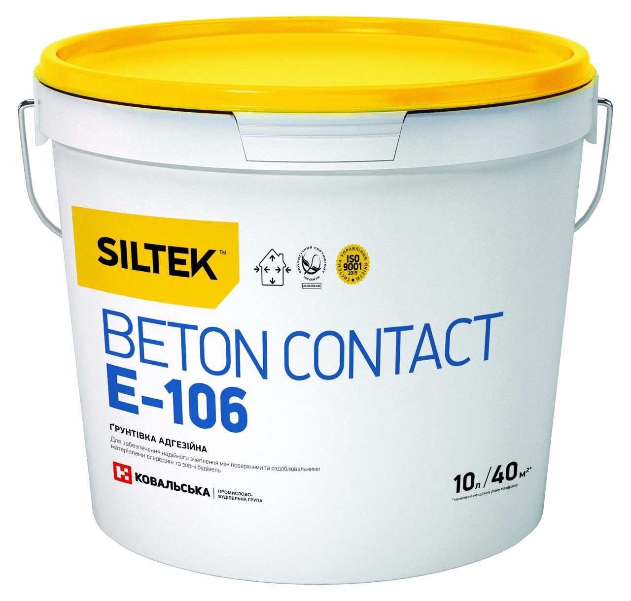 Грунтовка SILTEK BETON CONTACT E-106 адгезионная, 5л