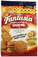 Печенье с тростниковым сахаром Baroni Fantasia 900 г.