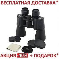 Бинокль Bushnell 2675 - 3 (20x50)диаметр линз 50 мм, увеличивает в 20 раз