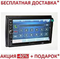 Магнитола MP3 | Звук в авто | Автомагнитола 2DIN 7018 Little + GPS