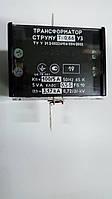 Т-0,66 Трансформатор тока 100/5 класс точности 0,5s, фото 1