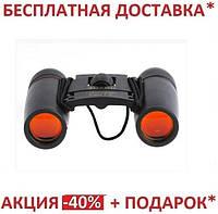Бинокль 4364 (30x60)