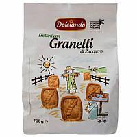 Печенье песочное Dolciando Granelli 700 г.
