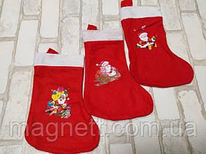 Новогодний Носок Дед Мороз для подарков