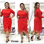 """Жіноча сукня """"Бахрома"""" від Стильномодно, фото 2"""