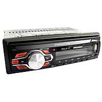 Автомагнитола MP3 1091 съемная панель + ISO кабель (S06826)