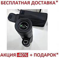 Монокуляр 40X60 5041Габариты: 150 х 52 х 40 мм