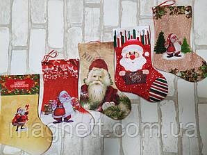Новогодний Носок Дед Мороз для подарков17х26см