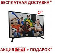 "Телевизор 24"" HD (E24DM2500)DVB-T DVB-C DVB-T2"